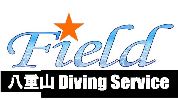八重山Diving Service Field